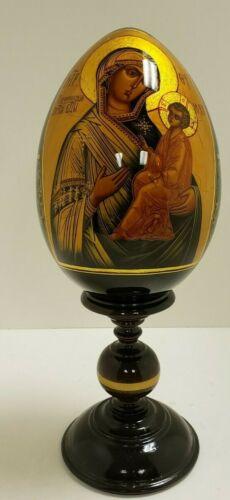 G. DeBrekht Russian Wood Egg on Pedestal – Madonna and Child Scene