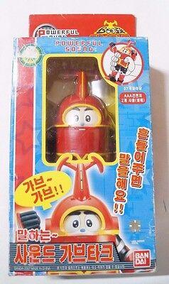 BANDAI SUPER CHANGE SERIES B-Robo KABUTACK : POWERFUL SOUND KABUTACK Figure