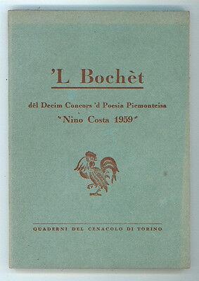'L BOCHET DEL DECIM CONCORS 'D POESIA PIEMONTEISA NINO COSTA 1959 DIALETTO