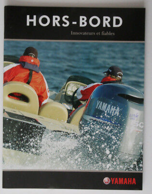 YAMAHA Outboards 2006 dealer brochure - French - Canada - ST2003000418