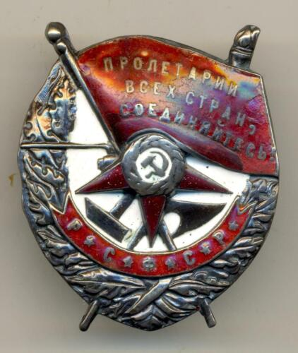 Soviet Russian USSR Order of Red Banner RSFSR Researched
