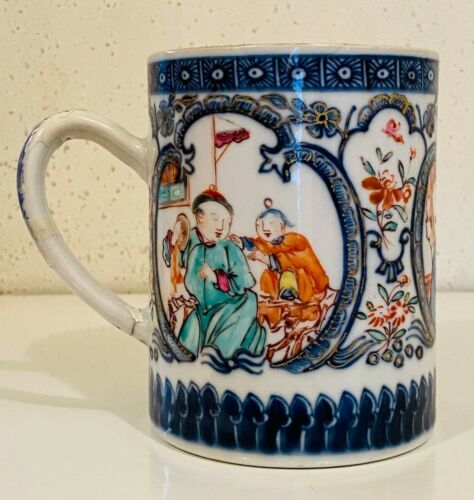 QING CHINESE EXPORT FAMILLE ROSE MANDARIN PORCELAIN CUP