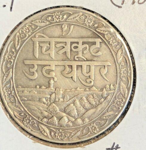 India- Mewar  VS 1985 (1928)  Rupee Y 22.1