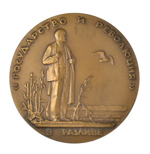 "USSR medal ""Lenin in Spill.(Razlive)1917"", series""Life and work of Lenin"" (2448) - Biala Podlaska, Polska - USSR medal ""Lenin in Spill.(Razlive)1917"", series""Life and work of Lenin"" (2448) - Biala Podlaska, Polska"