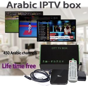 Arabic tv box (free forever ) over 450 Channel 1000s VOD movies/ Bonnyrigg Fairfield Area Preview