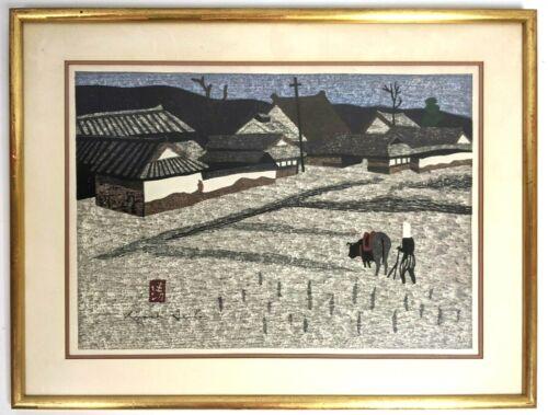 KIYOSHI SAITO Village in Summer Plowing Signed Framed Japanese Woodblock Print
