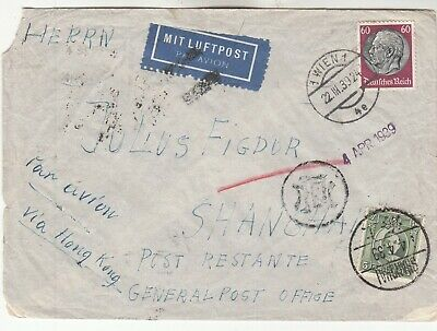 Germany to China via Hong Kong Airmail Cover Germany Airmail Cover