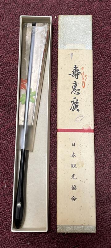 Vintage Japanese Hand Fan in Box