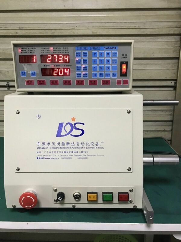 CNC High and low frequency automatic cable winding machine for 0.04-1.2mm