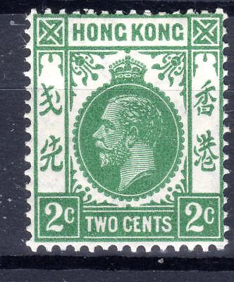 Hong Kong msca 2 cents MLH SG118 1921-37 [H8810]
