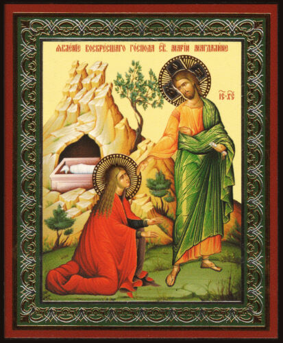 Jesus Christ Appearing to Mary Magdalene Russian Mini Wooden Icon 3 Inch