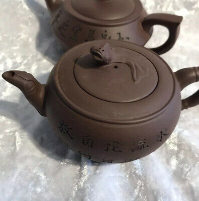 Chinese Teapots Yixing Zisha Clay Exquisite Etched Pair Brown Koi Carp Lid