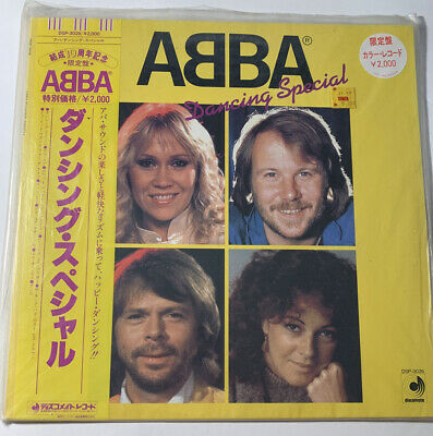 1982 ABBA Dancing Special JAPAN Yellow LP RARE VERY RARE