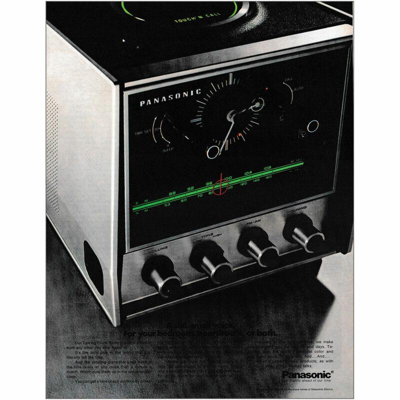 1971 Panasonic: A Still Small Voice Vintage Print Ad