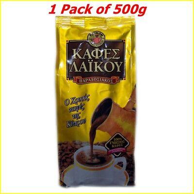 Tradicional Chipre Griego Laikou Café Molido - Top Calidad-1 Paquete de 500g