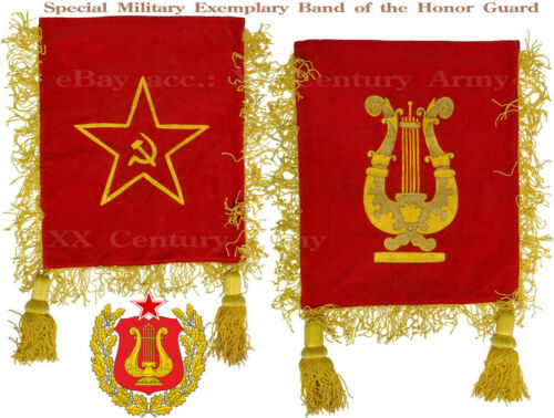 Soviet military velvet Banner Special Military Exemplary Band of the Honor Guard