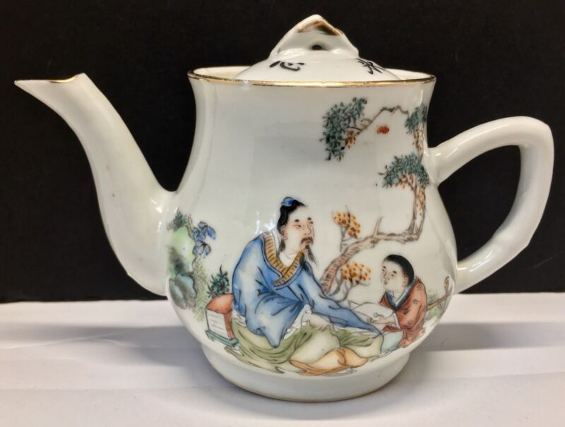 Antique Gold Gilt Chinese Teapot with Script 19th c.