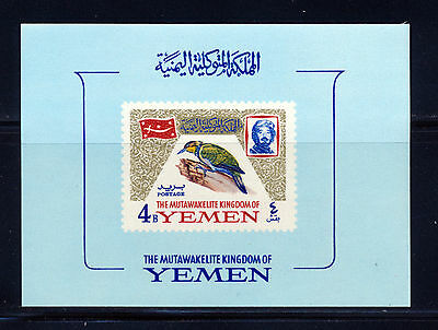 YEMEN KINGDOM 1965 BIRD SOUVENIR SHEET MICHEL BLOC 18B