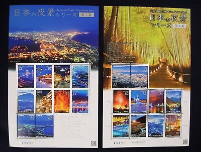 Japanese Night View Series No. 1 & No. 4 Limited Edition Stamp Sheet Set JAPAN ()