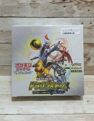 Pokemon TCG SM6a Enhanced Booster Pack Dragon Storm BOX JAPANESE (US SELLER)