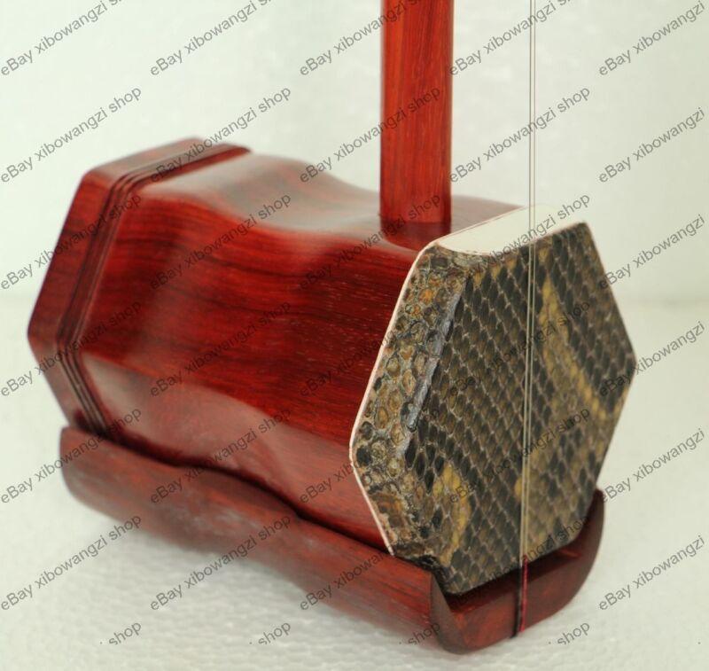 Chinese Brass Tuning Peg New Rosewood Erhu