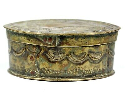 Art African - Authentic Box Powder Gold Akan Ashanti Goldweight - 9,5 CMS