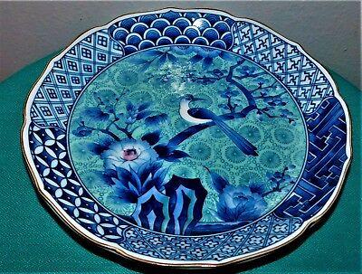 "Beautiful Signed Andrea Sadek Blue White 10"" Cabinet Plate Bird Flower Geometric"