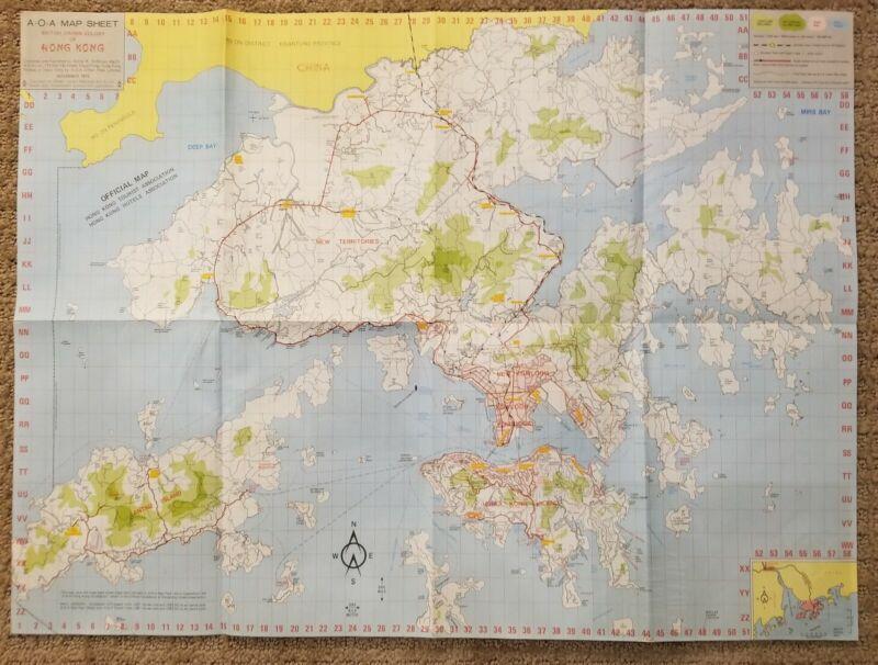 Several VINTAGE 1972 AOA MAP SHEETS British Crown Colony Hong Kong/Kowloon Areas