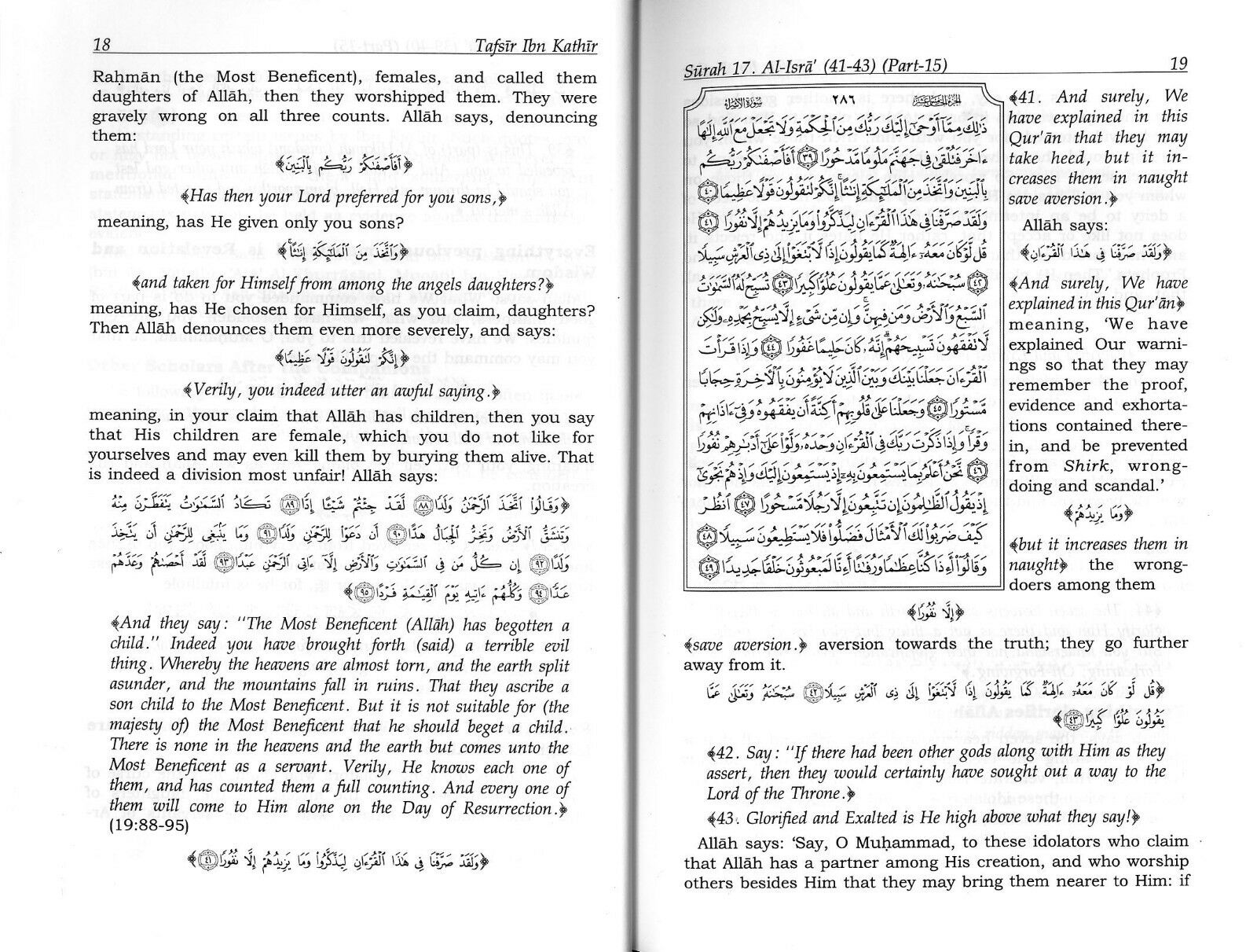 Details about SPECIAL OFFER: Tafsir Ibn Kathir -Arabic with English  Translation-10 Vol  DS