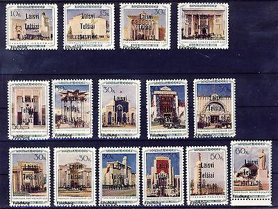 Litauen Telschen Landwirtschafts-Ausstellung 1940 Mi# 11-25 (*) Fälschung