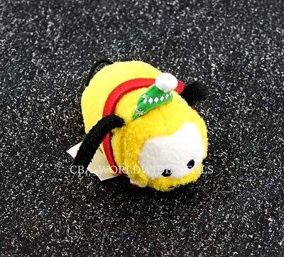 New Disney Store 2016 Christmas Tsum Tsum Advent Calendar Pluto Mini Plush