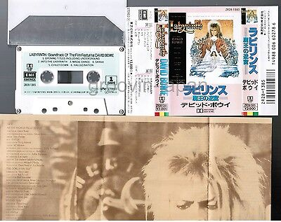 DAVID BOWIE Labyrinth Soundtrack JAPAN CASSETTE ZR28-1385 PS(flap intact)+INSERT