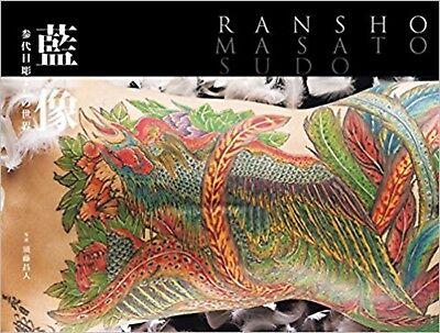 Masato Sudo Ransho Japanese Tankobon Hardcover   2015 Tattoo Book Irezumi Yakuza