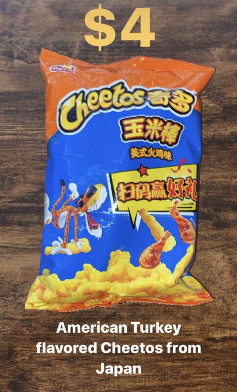 Japanese Cheetos American Turkey Flavor, Not Sold In USA!! Crazy Flavor Complex
