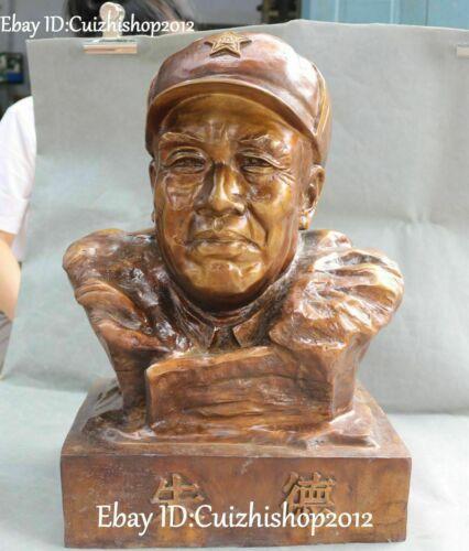 "17 ""Rare Bronze Bronze Revolutionary Zhu De General Warrior Head Bust Statue"