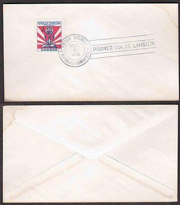 1958 Dominican Republic Day Cover, FDC - Unesco
