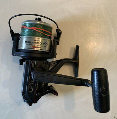 Clutch Cam #A Baitrunner 6500 Plus Spinning USED SHIMANO REEL PART