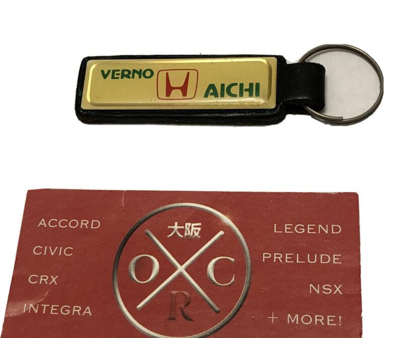 Vintage Honda Verno Keychain JDM Rare CRX SiR NSX Prelude Integra Type R OEM