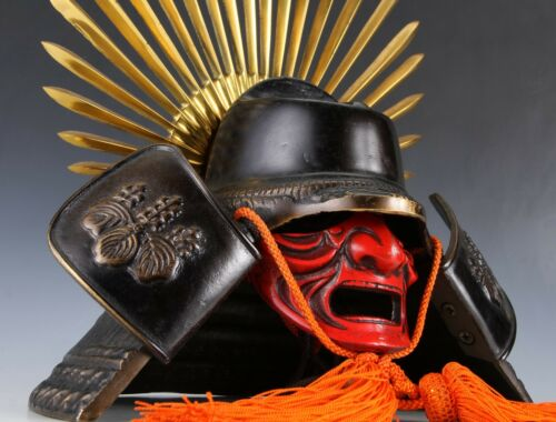 Japanese Samurai Helmet -Hideyoshi