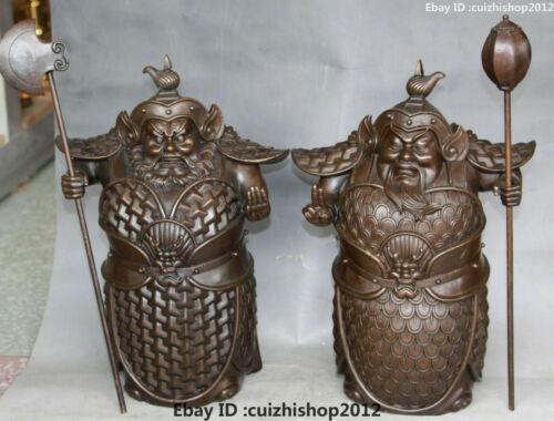 Chinese 100% Pure Bronze Men Door God guards Temple Gate General Statues Pair