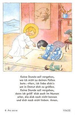 "Fleißbildchen Heiligenbild Gebetbild Andachtsbild Holy card Ars sacra/"" H485/"""