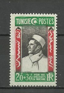 "Mint stamp** French TUNISIA 1946 "" For our fighters in Indochina "" (4064) - France - Type: Stamps Quality: Mint Never Hinged//MNH Region: French Tunisia Country of Manufacture: France Year of Issue: 1946 - France"