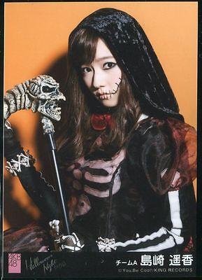 AKB48 JAPANESE IDOL Shimazaki Haruka  PROMO PHOTO Haloween Night - Haloween Photos