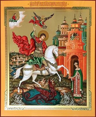 (Saint St George Dragon Russian Orthodox Wooden Icon XLG size 15 inch  WOW)