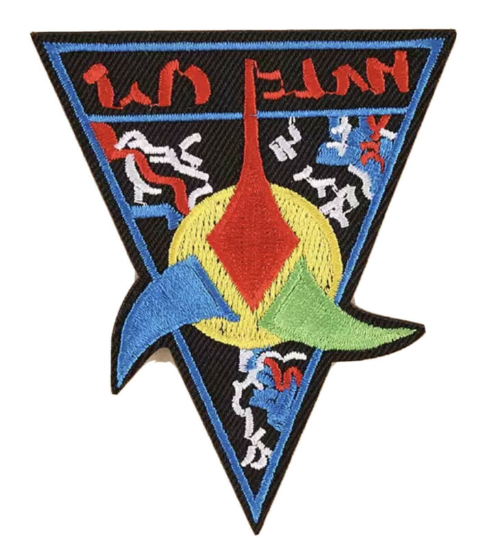 Star Trek Embroidered Patch Enterprise Spock Kirk Starfleet Klingon Trekkie
