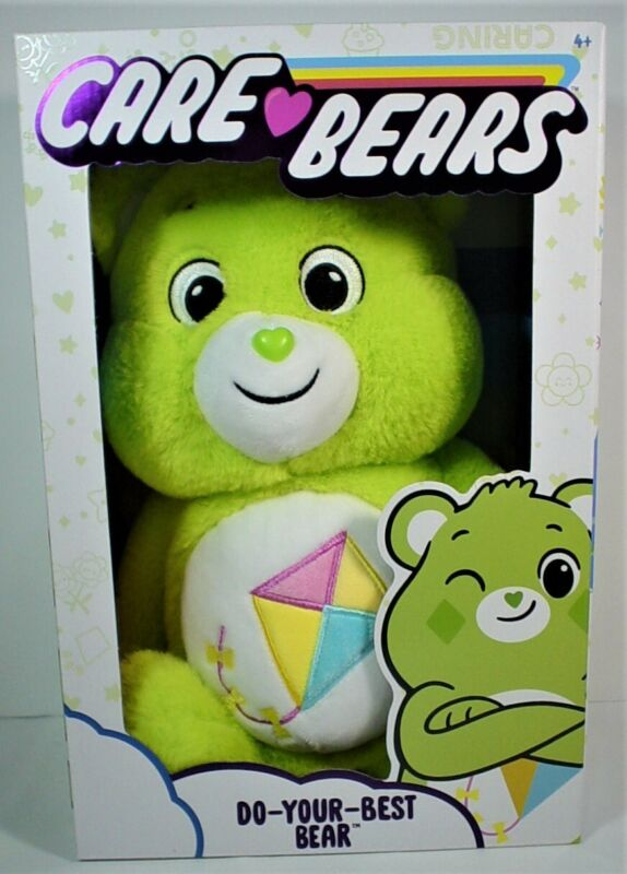 """Care Bears 14"""" Do Your Best Bear Plush 2021 New In Box"""