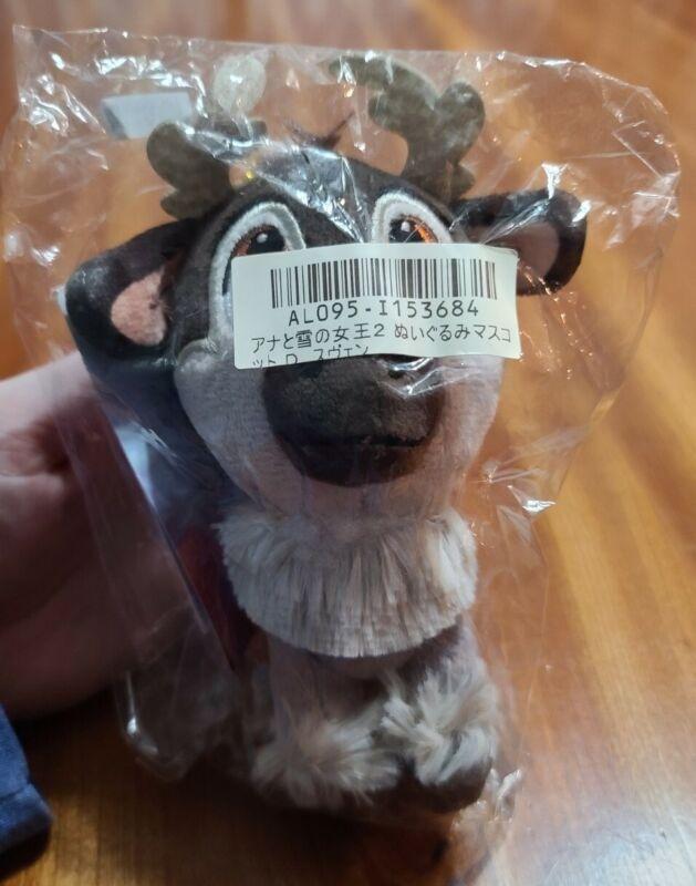 Frozen 2 6 Inch Sven Reindeer Plush Keychain Mascot Japan Import