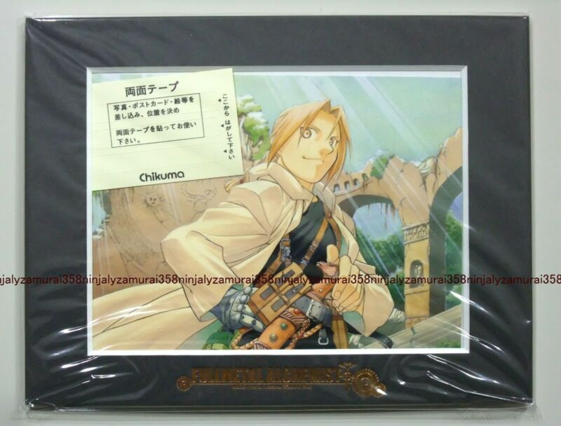 Fullmetal Alchemist Art Collection vol.2 mini picture w/frame official anime