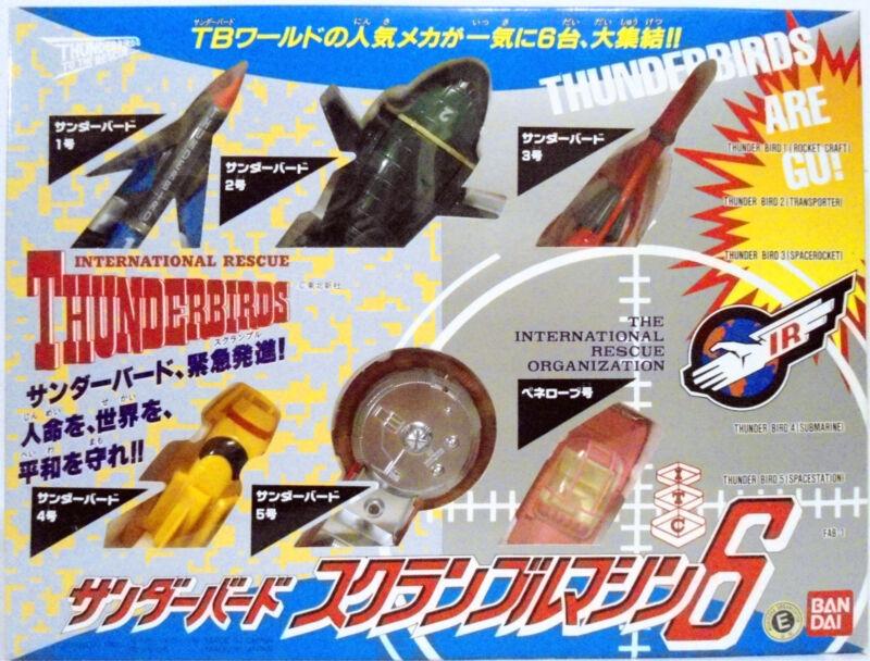 BANDAI THUNDERBIRDS 1, 2, 3, 4, 5 & FAB1 Vehicles Gift Set Japan 1992