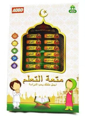 Lernspielzeug Koran Hören lernen Dua Kinder Tablet Handy Arabisch Islam Muslim  ()